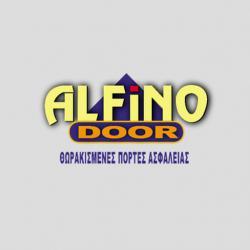 ALFINO DOOR ΠΟΡΤΕΣ ΑΣΦΑΛΕΙΑΣ ΑΧΑΡΝΕΣ