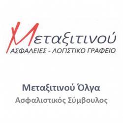ΜΕΤΑΞΙΤΙΝΟΥ ΟΛΓΑ ΛΟΓΙΣΤΙΚΟ ΓΡΑΦΕΙΟ - ΑΣΦΑΛΕΙΕΣ