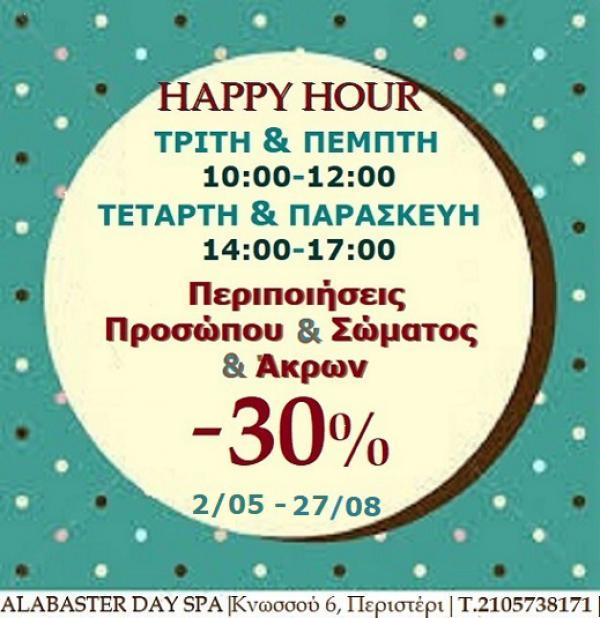 happy hour 2019