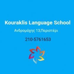 KOURAKLIS LANGUAGE SCHOOL