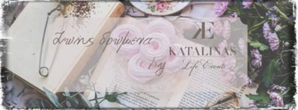 kataev2