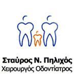 ΣΤΑΥΡΟΣ Ν. ΠΗΛΙΧΟΣ