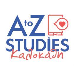 A-Z STUDIES ΕΛΕΥΘΕΡΙΑ ΚΑΛΟΚΑΘΗ
