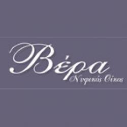ΒΕΡΑ - ΝΥΦΙΚΟΣ ΟΙΚΟΣ